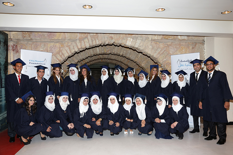 Elia Nuqul Foundation Holds Graduation Ceremony for Class of 2013/2014