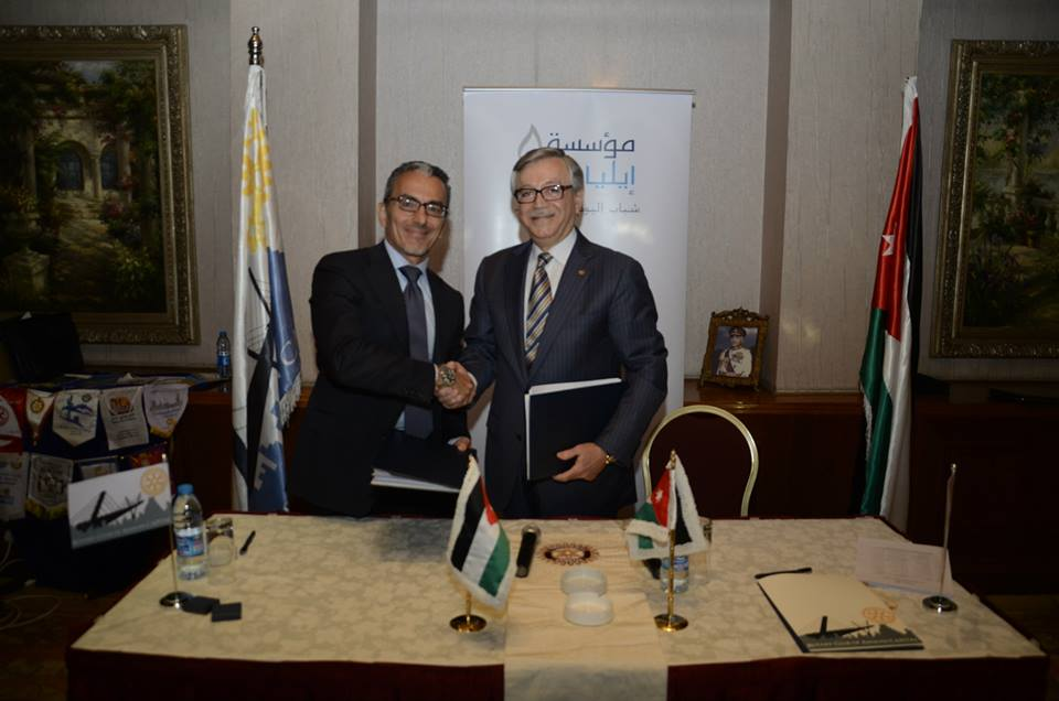 Elia Nuqul Foundation and Rotary Club of Amman CAPITAL Launch New Capacity-Building Program