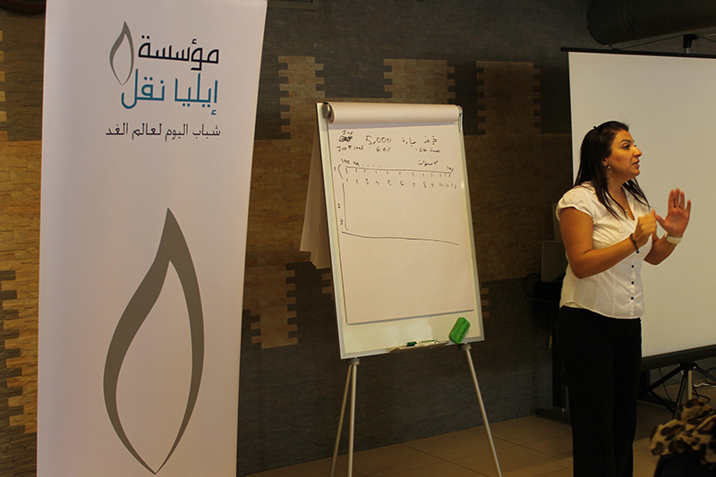 ENF and Standard Chartered Organize the First Workshop on Financial Management