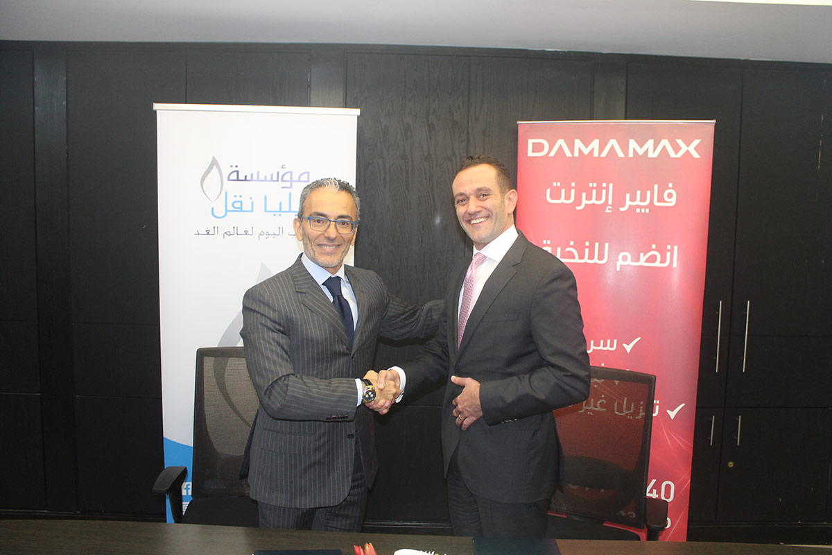 ENF Expands DAMAMAX Partnership